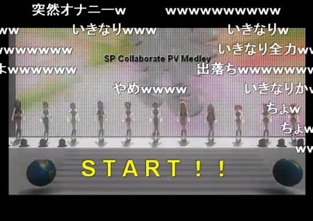 f:id:sikii_j:20090308222802j:image