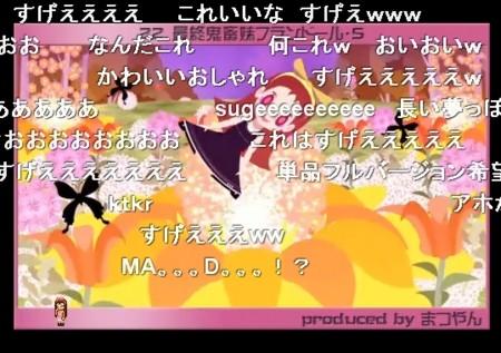 f:id:sikii_j:20090308222803j:image