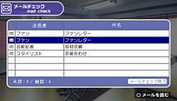 f:id:sikii_j:20090314005756j:image