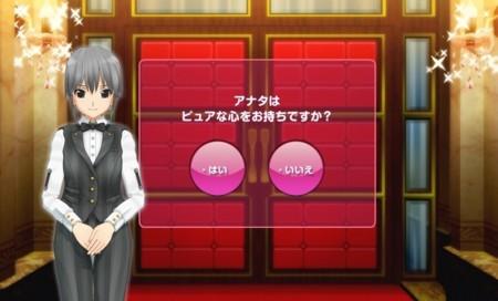 f:id:sikii_j:20090325223223j:image