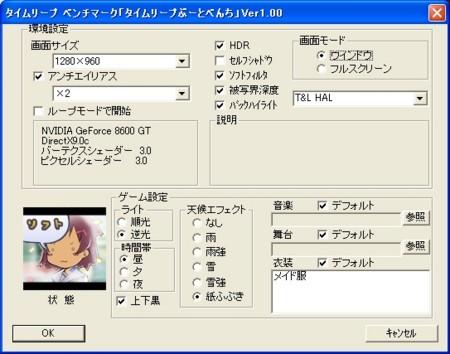 f:id:sikii_j:20090325233626j:image