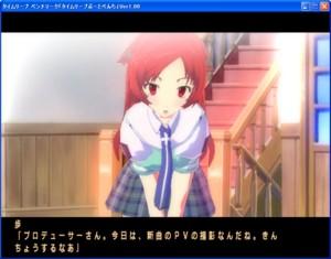 f:id:sikii_j:20090325233928j:image
