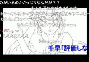 f:id:sikii_j:20090329205235j:image