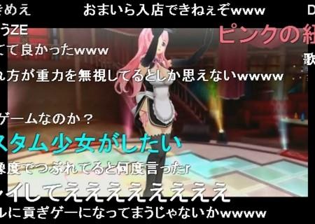 f:id:sikii_j:20090425163646j:image