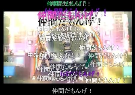 f:id:sikii_j:20090517215400j:image