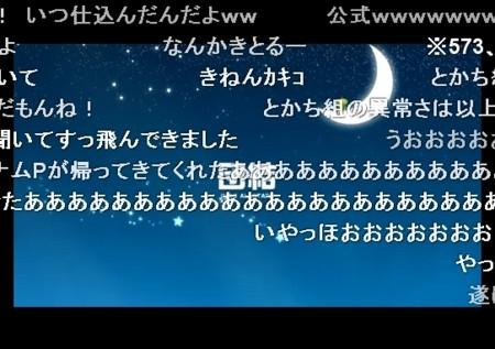 f:id:sikii_j:20090517215403j:image