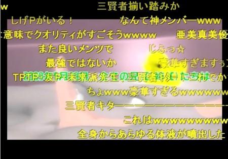 f:id:sikii_j:20090522212438j:image
