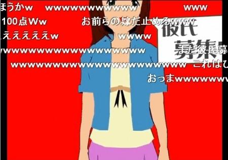f:id:sikii_j:20090608202618j:image