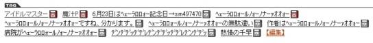 f:id:sikii_j:20090624011019j:image