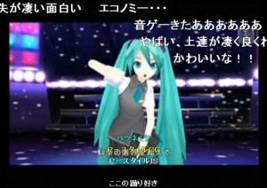 f:id:sikii_j:20090705031306j:image