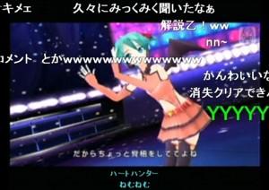 f:id:sikii_j:20090705031308j:image
