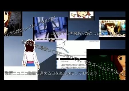 f:id:sikii_j:20090705192301j:image
