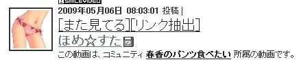 f:id:sikii_j:20090707233633j:image