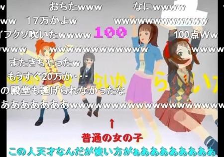 f:id:sikii_j:20090707235205j:image