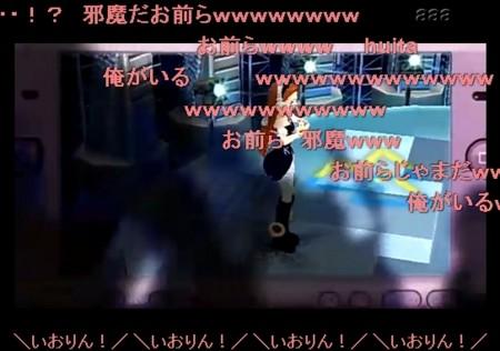 f:id:sikii_j:20090708003908j:image