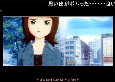 f:id:sikii_j:20090710222157j:image:w300