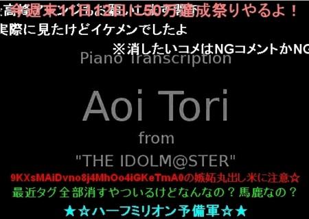 f:id:sikii_j:20090710235456j:image