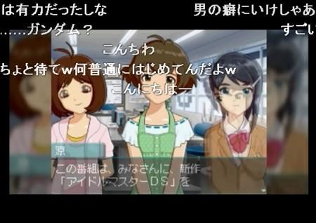 f:id:sikii_j:20090711153024j:image