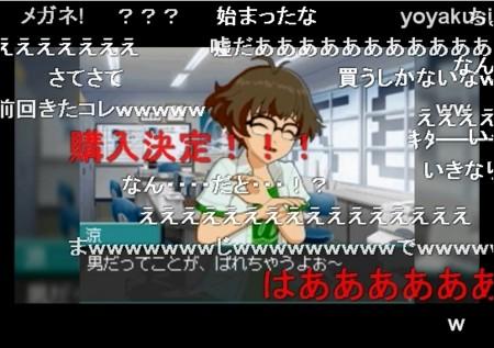 f:id:sikii_j:20090711153025j:image
