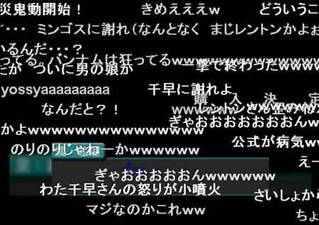 f:id:sikii_j:20090711153027j:image