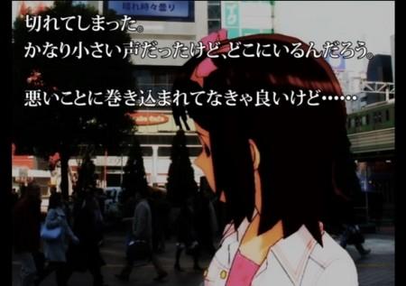 f:id:sikii_j:20090711184453j:image