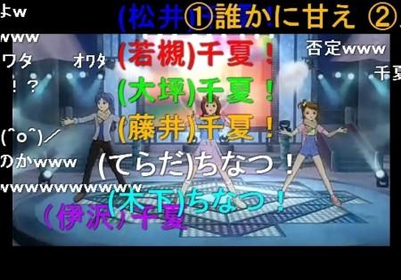 f:id:sikii_j:20090711185448j:image:w300