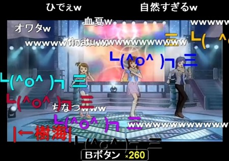 f:id:sikii_j:20090711185449j:image:w300