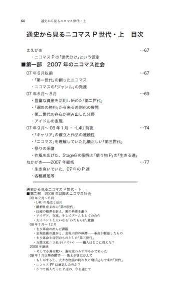 f:id:sikii_j:20090809202933j:image