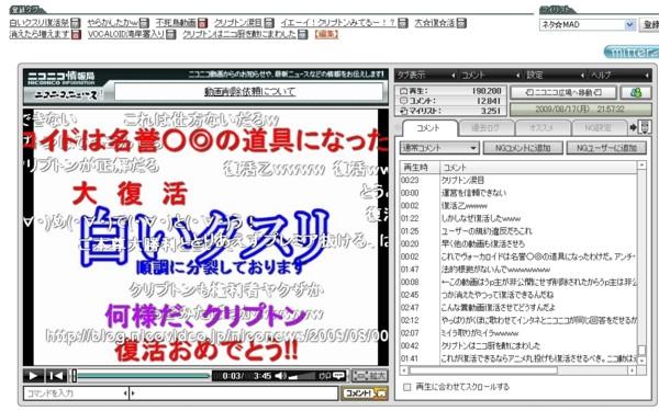 f:id:sikii_j:20090818190717j:image