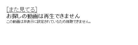 f:id:sikii_j:20090818194232j:image