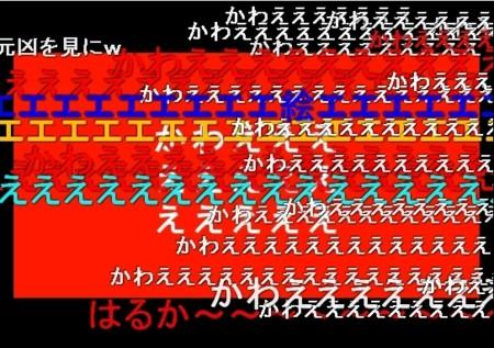 f:id:sikii_j:20090920180255j:image
