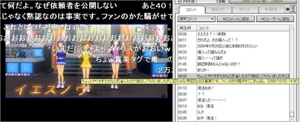 f:id:sikii_j:20091002190642j:image