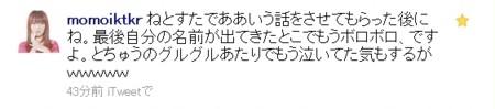 f:id:sikii_j:20091003020004j:image