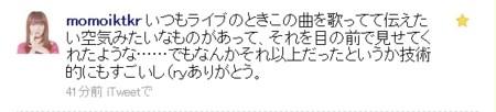 f:id:sikii_j:20091003020005j:image
