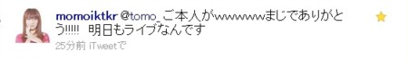 f:id:sikii_j:20091003020006j:image