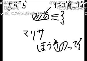 f:id:sikii_j:20091027213609j:image