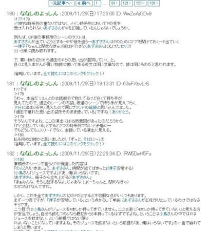 f:id:sikii_j:20091130145923j:image