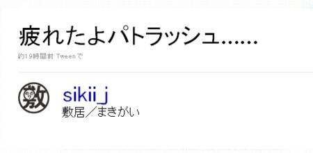 f:id:sikii_j:20091214203847j:image