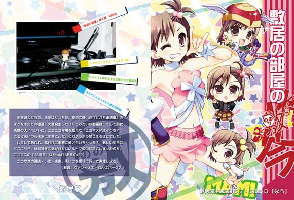 f:id:sikii_j:20091218202731j:image