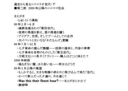 f:id:sikii_j:20091218202732j:image