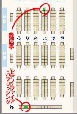 f:id:sikii_j:20091218210101j:image