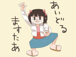 f:id:sikii_j:20091218210103j:image