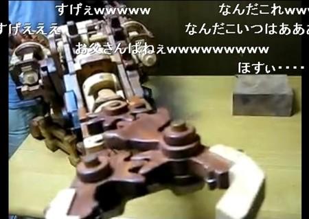 f:id:sikii_j:20091231213231j:image