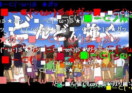 f:id:sikii_j:20100106222423j:image:w300