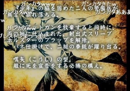 f:id:sikii_j:20100107223032j:image