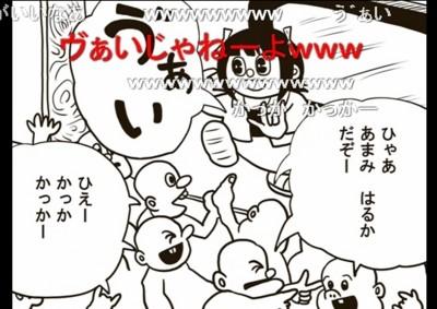 f:id:sikii_j:20100113213652j:image