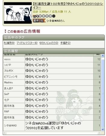 f:id:sikii_j:20100223213928j:image
