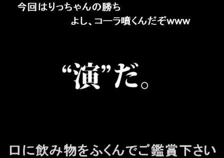 f:id:sikii_j:20100306173307j:image
