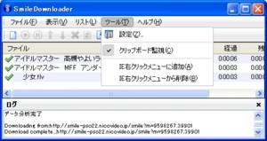 f:id:sikii_j:20100313035401j:image