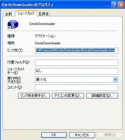 f:id:sikii_j:20100313040910j:image